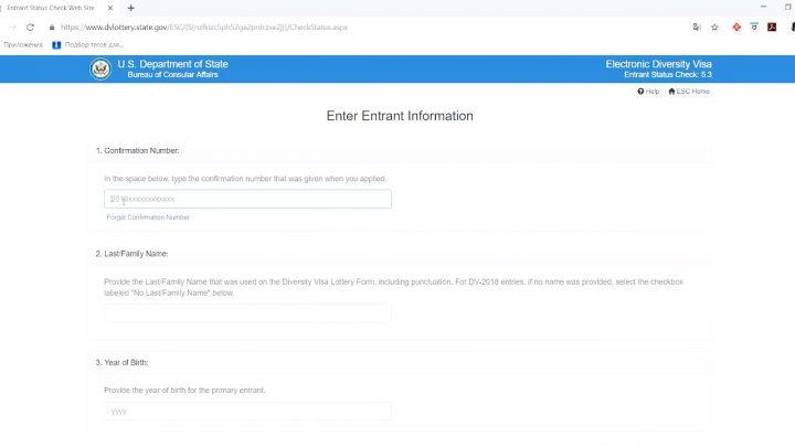 Гринкарта в америку 2020 официальный сайт зарегистрироваться