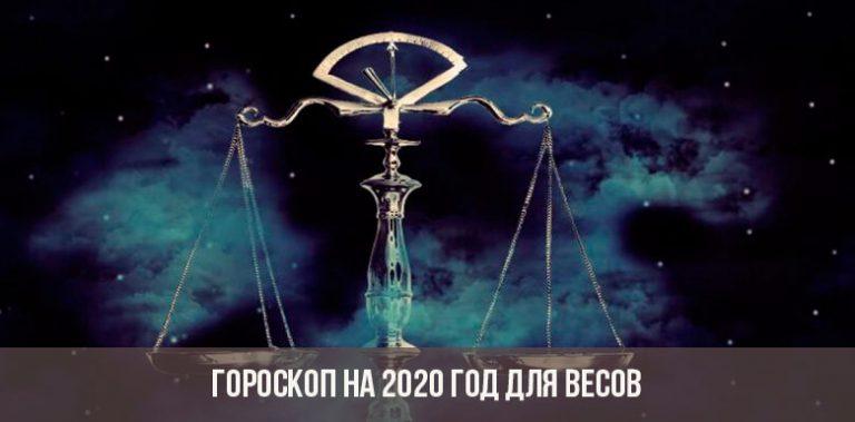 Сегодня 25 февраля — й день года в григорианском календаре.