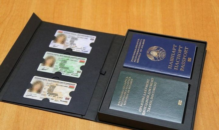 Биометрические паспорта Беларуси