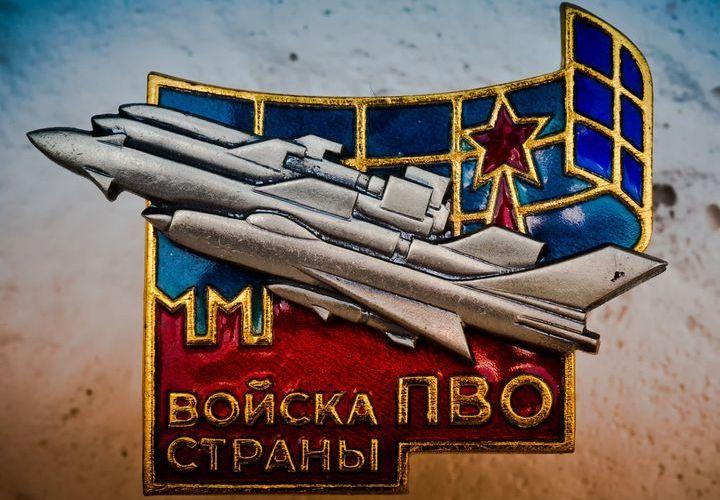Войска ПВО РФ