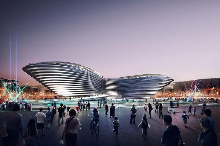 Павильон для Экспо 2020 в Дубаи