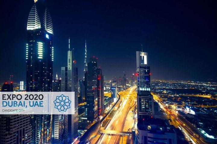 Дубаи принимает Экспо 2020