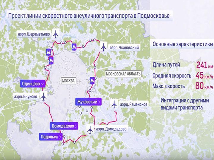Как будет выглядеть наземное метро в 2020