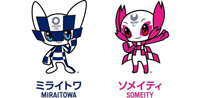 Символ Олимпиады 2020 года