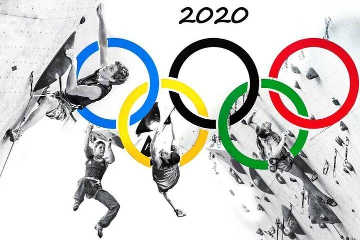 Олимпиада в 2020 году