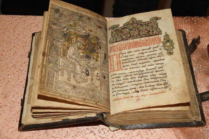 Книга славян