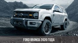 Ford Bronco 2020 года