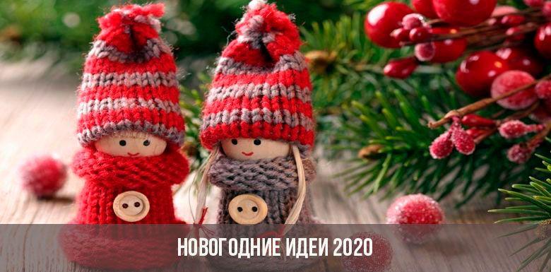 Идеи для Нового года своими руками