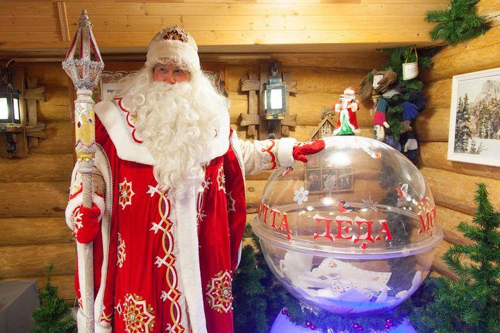 Резиденция Деда Мороза в Москве