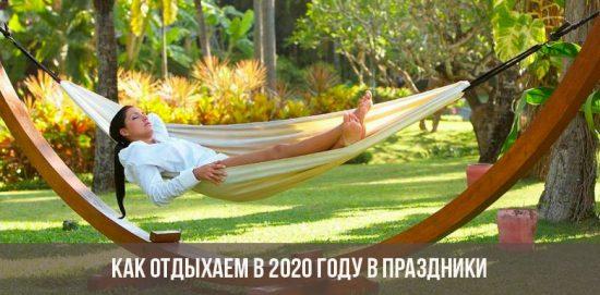 Как отдыхаем в 2020 году в праздники