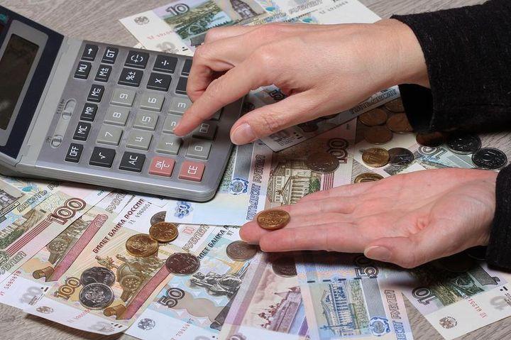Оплата налогов
