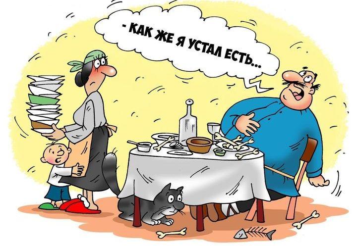 Новогодняя карикатура