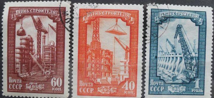 День строителя марки СССР