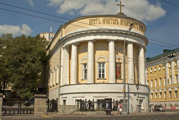Храм великомученицы Татианы при МГУ