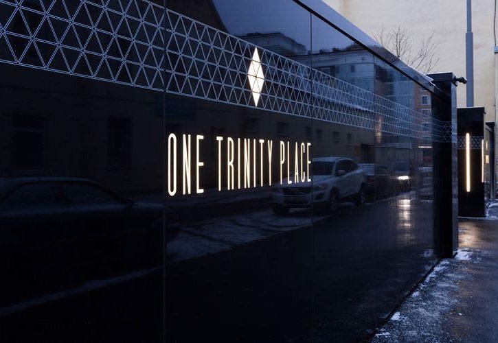 One Trinity Place