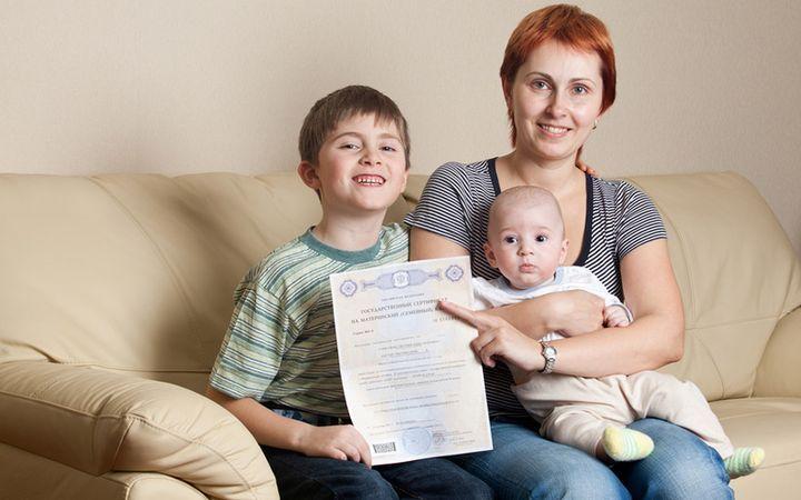 Материнский капитал для мамы с двумя детьми