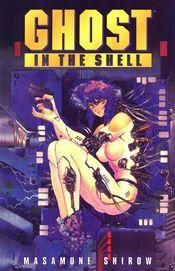 Сериал Ghost in the Shell: SAC_2045 («Призрак в доспехах»)