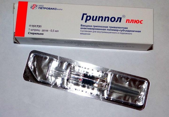 Вакцина от гриппа Гриппол плюс