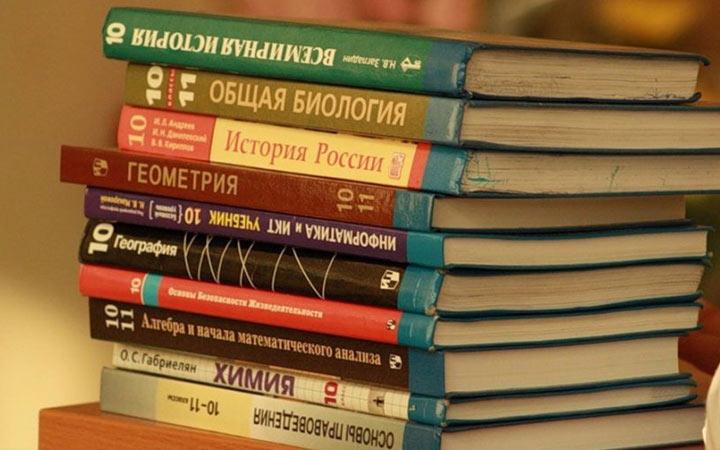 Перечень учебников для школ России на 2019-2020 учебный год