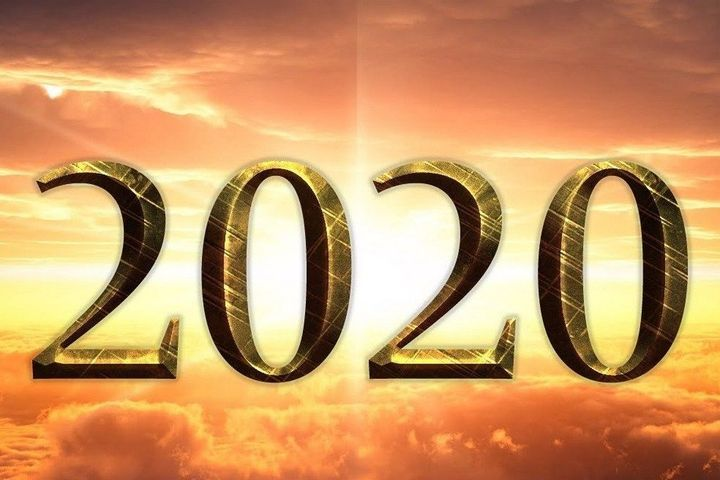 Число 2020