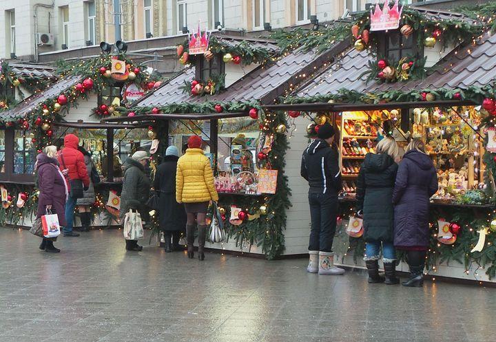 Новогодняя ярмарка на Тверской