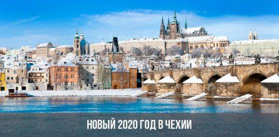 Новый год 2020 в Чехии