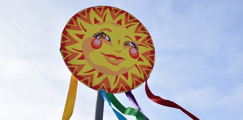 изображение солнца