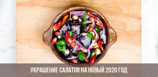 Украшение салатов на Новый 2020 год