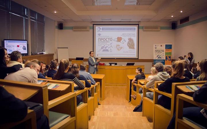 Университетские субботы в 2019-2020 году | расписание, Москва изоражения