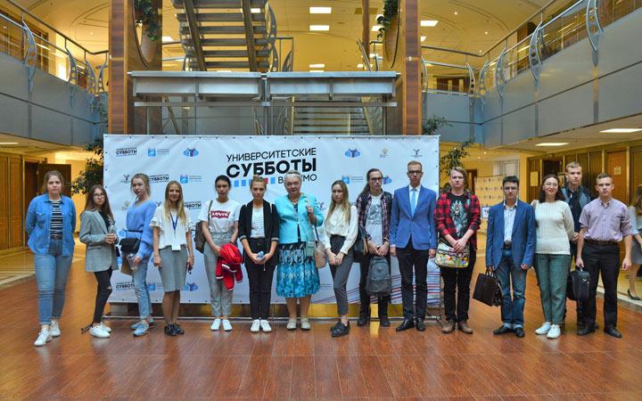 Университетские субботы в Москве и других регионах России в 2019-2020 году