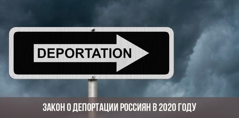 закон о списании долгов по кредитам 2020