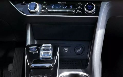 Селектор передач Hyundai Sonata 2020