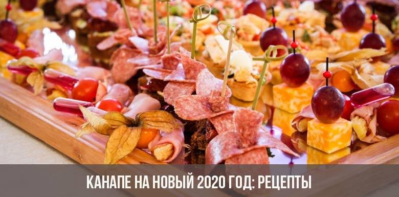 Канапе на Новый 2020 год: рецепты
