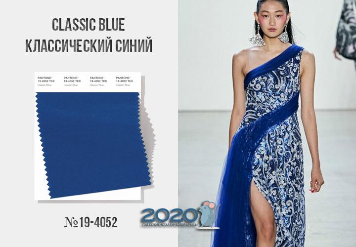 Классический синий - цвет 2020 года от Пантон