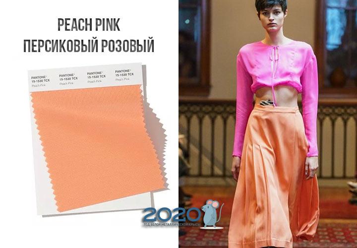 Peach Pink (№15-1530) осень-зима 2019-2020
