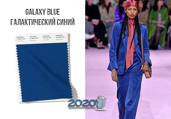 Galaxy Blue (№19-4055) осень-зима 2019-2020
