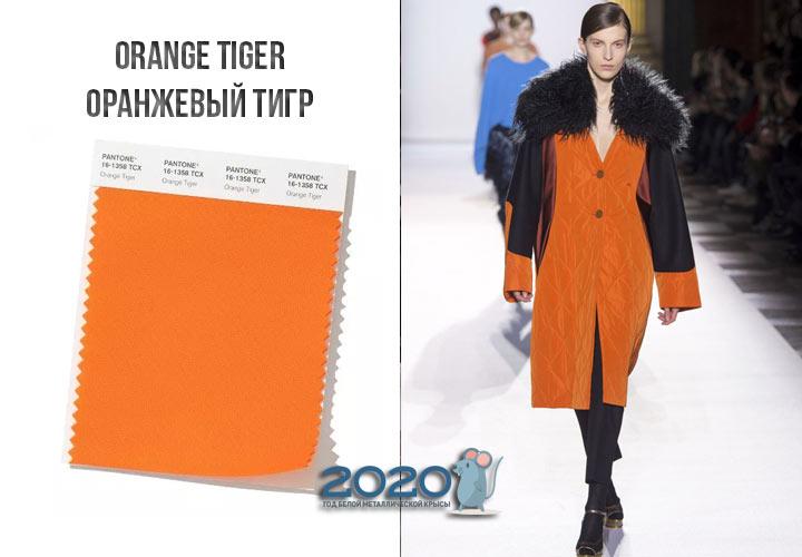 Orange Tiger (№16-1358) осень-зима 2019-2020