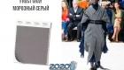 Морозный серый  цвет Пантон осень-зима 2019-2020