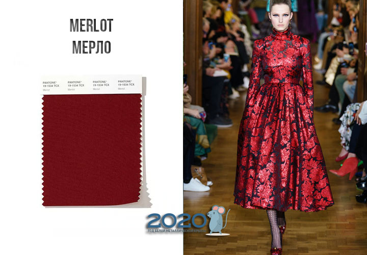 Merlot (№19-1534) цвет Пантон зима 2019-2020