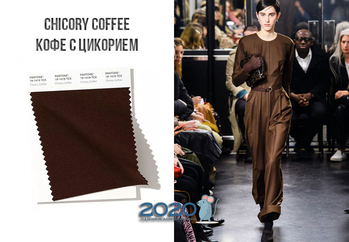 Chicory Coffee (№19-1419) цвет Пантон зима 2019-2020
