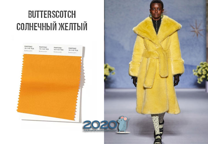 Butterscotch (№15-1147) цвет Пантон зима 2019-2020