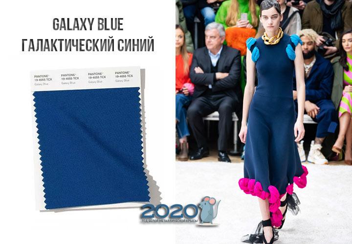 Galaxy Blue (№19-4055) цвет Пантон зима 2019-2020