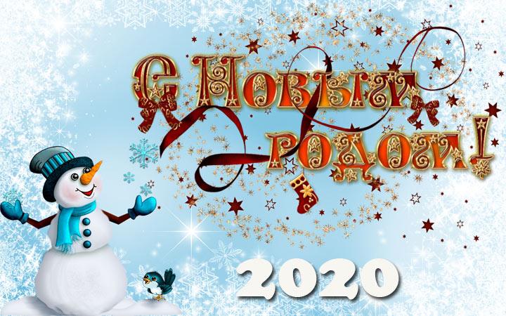 Гирлянды на Новый Год 2020 своими руками шаблоны, трафареты, интересные идеи