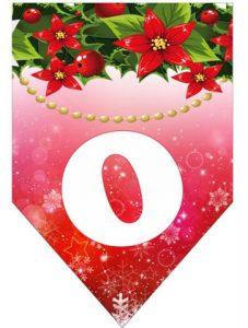 Растяжка (гирлянда) С Новым Годом буква О