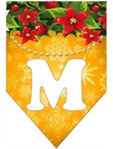Растяжка (гирлянда) С Новым Годом буква М