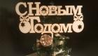 Новогодние надписи из фанеры