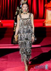 Леопардовое новогоднее платье 2020 с бахромой
