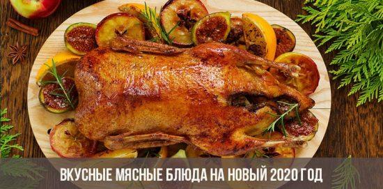 Вкусные мясные блюда на Новый 2020 год