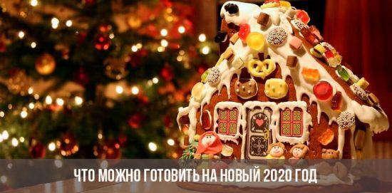 Что можно готовить на Новый 2020 год