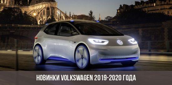 Новинки Volkswagen 2019-2020 года